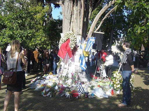 Location of suicide of Dimitris Christoul