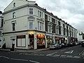 London - Noting Hill district - panoramio.jpg