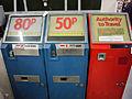 London Underground ticket machines - Flickr - James E. Petts (2).jpg