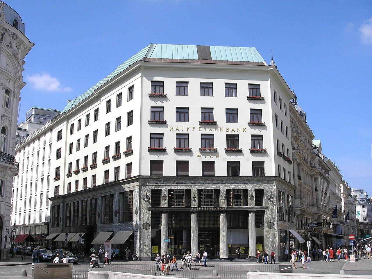 Лоосхаус (Looshaus) в Вене