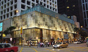 CAC 40 - A Louis Vuitton store in Hong Kong, part of LVMH group.