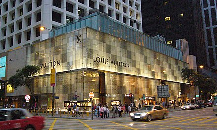 A Louis Vuitton store in Central, Hong Kong. Louis Vuitton The Landmark Hong Kong.jpg