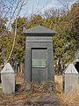 Ludwig Zwieback family grave, Vienna, 2017.jpg