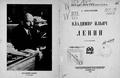 Lunacharsky, Vladimir Ilich Lenin, Leningrad, State publisher, 1924.pdf