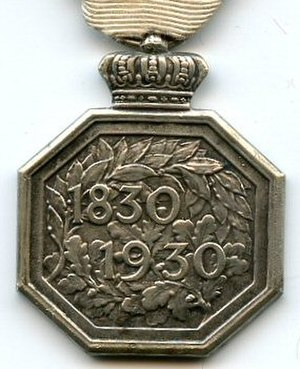 Centenary of National Independence Commemorative Medal - Reverse of the medal