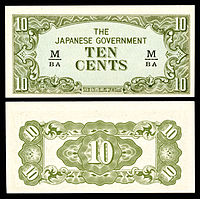 MAL-M3b-Malaya-Japanese Occupation-10 Cents ND (1942).jpg