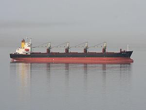 MV Maha Avanti Eilat 2012-2.jpg