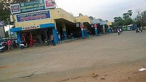 Maddilapalem bus station - A view of Maddilapalem bus station from NH-16