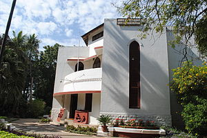 Wardha - Magan Sangrahalaya, a museum about rural innovations, technologies.