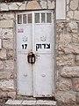 Magen David in Jerusalem-32 (4968235778).jpg
