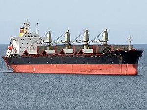 Maha Avanti 2012-2.jpg