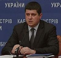Maksym Burbak.jpg