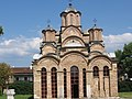 Manastir Gračanica - panoramio (1).jpg