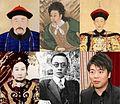Manchu celeb 5.jpg