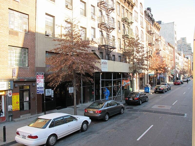 File:Manhattan New York City 2009 PD 20091129 081.JPG