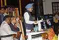 """Manmohan Singh addressing at the Inaugural Prof. Hiren Mukerjee Memorial Parliamentary Lecture on the theme """"Demands of Social Justice"""" by the Nobel Laureate Prof. Amartya Sen, in New Delhi on August 11, 2008.jpg"""