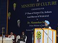 Manmohan Singh addressing the inaugural function of Science Exploration Hall (2nd Phase of Science City) and the new campus of Maulana Abdul Kalam Azad Institute of Asian Studies, in Kolkata on January 16, 2010.jpg