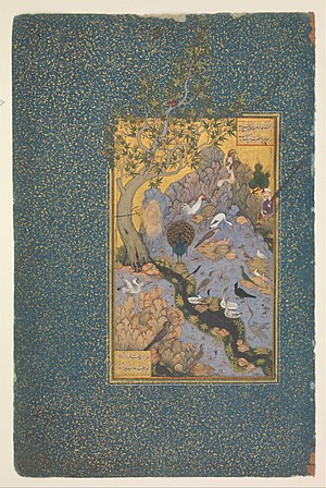 The Conference of the Birds - Scene from The Conference of the Birds in a Persian miniature. The hoopoe, center right, instructs the other birds on the Sufi path.