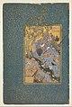 Mantiq al-Tayr, The Language of the Birds, Farid al-Din Attar.jpg