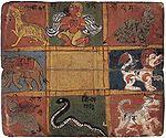 Manuscript from Nepal in Newari and Sanskrit.jpg
