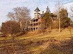 Marsh Botanical Garden, Yale University.JPG