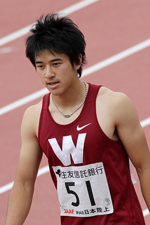 Masashi Eriguchi - Eriguchi at the 2010 Japan Championship