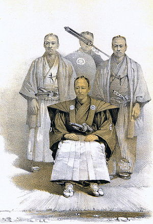 "Matsumae clan - This 1856 print is entitled ""Deputy of the Prince of Matsmay.""  This artist's impression of four samurai was among the images that were published after the Perry Expedition ""opened the door"" to Japan."