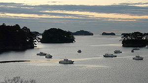 松島や ああ松島や 松島や 英語
