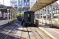 Matsuyamashi Ekimae Station 松山市驛前驛 - panoramio.jpg