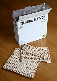 Matze, traditional kosher jewish Passover food...