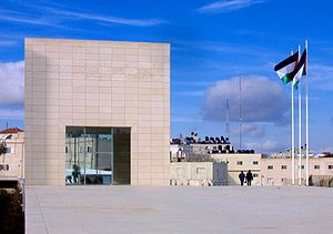 English: Mausoleum of Yasser Arafat (Mukataa, ...