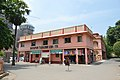 Mayapur Tourism Center - ISKCON Campus - Mayapur - Nadia 2017-08-15 1836.JPG