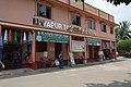 Mayapur Tourism Center - ISKCON Campus - Mayapur - Nadia 2017-08-15 2061.JPG