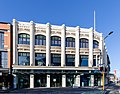 McKenzie & Willis Store, Christchurch, New Zealand 23.jpg