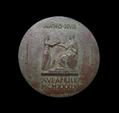 Medalja e Bashkimit (1939).png