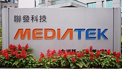 MediaTek Taipei Branch title box in Solar Technology Square 20110217.jpg