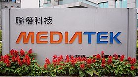 illustration de MediaTek