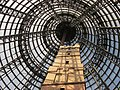 Melbourne Central looking up.jpg