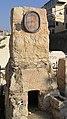 Menahem Sheinkin tomb.JPG