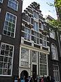Mennonitisches Seminar Amsterdam.JPG