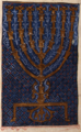 Menorah from the Cervera Bible.png