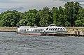 Meteor boat in Kronstadt harbour.jpg