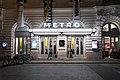 Metro Kino Viennale 2018.jpg