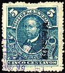 Mexico 1892-93 documents revenue F209.jpg