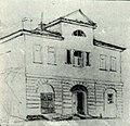 Mienski zamak. Менскі замак (K. Biske, 1901-19).jpg