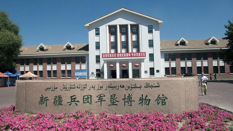 Military Museum of Xinjiang signboard in Uyghur-Mandarin
