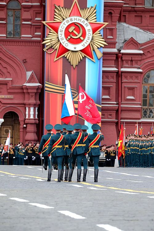 Military parade on Red Square 2017-05-09 008.jpg