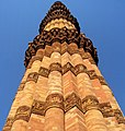 Minar of Qutub.JPG