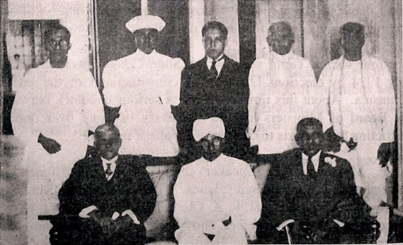 Ministers of the Second State Council of Ceylon with the Speaker in 1936