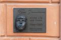 Minnesmärke till Tove Jansson - Memorial plaque to Tove Jansson 01.png